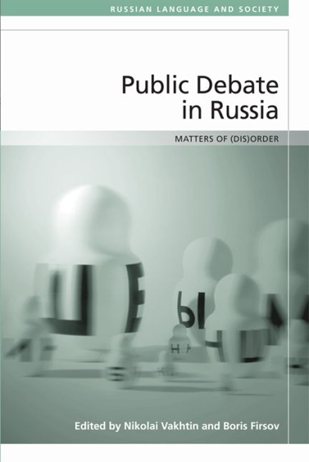 Public Debate in Russia