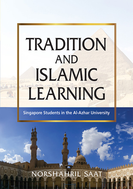 Tradition and Islamic Learning