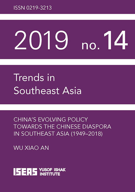 China's Evolving Policy towards the Chinese Diaspora in Southeast Asia (1949–2018)