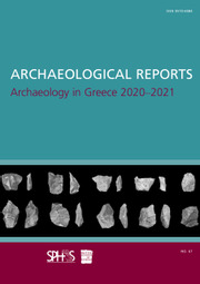Archaeological Reports