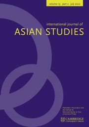 The International Journal of Asian Studies