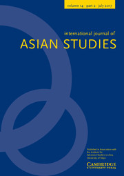 International Journal of Asian Studies Volume 14 - Issue 2 -