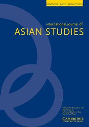 International Journal of Asian Studies Volume 16 - Issue 1 -