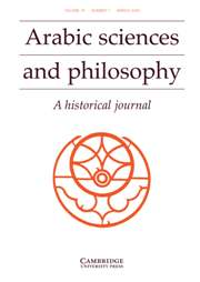 Arabic Sciences and Philosophy Volume 18 - Issue 1 -