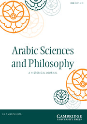 Arabic Sciences and Philosophy Volume 26 - Issue 1 -
