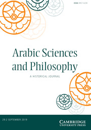 Arabic Sciences and Philosophy Volume 29 - Issue 2 -