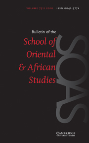 Bulletin of the School of Oriental and African Studies Volume 73 - Issue 2 -