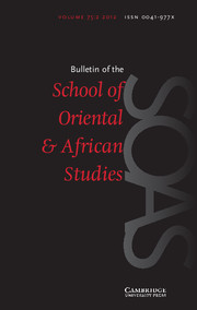 Bulletin of the School of Oriental and African Studies Volume 75 - Issue 2 -