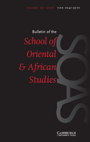 Bulletin of the School of Oriental and African Studies Volume 79 - Issue 1 -