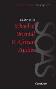 Bulletin of the School of Oriental and African Studies Volume 79 - Issue 3 -