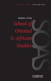 Bulletin of the School of Oriental and African Studies Volume 80 - Issue 1 -