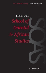 Bulletin of the School of Oriental and African Studies Volume 82 - Issue 1 -