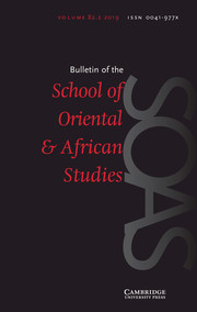 Bulletin of the School of Oriental and African Studies Volume 82 - Issue 2 -