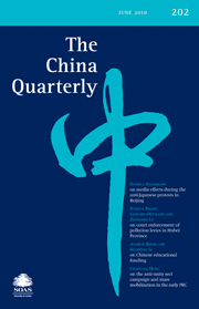 The China Quarterly Volume 202 - Issue  -