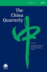 The China Quarterly Volume 209 - Issue  -