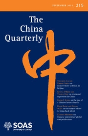 The China Quarterly Volume 215 - Issue  -