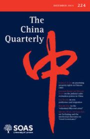 The China Quarterly Volume 224 - Issue  -