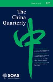 The China Quarterly Volume 225 - Issue  -