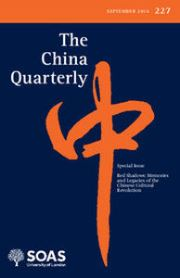 The China Quarterly Volume 227 - Issue  -