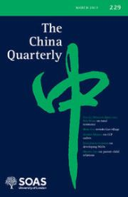 The China Quarterly Volume 229 - Issue  -