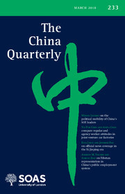 The China Quarterly Volume 233 - Issue  -