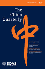 The China Quarterly Volume 235 - Issue  -