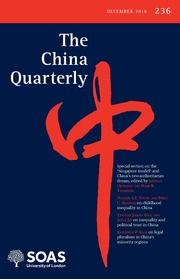The China Quarterly Volume 236 - Issue  -