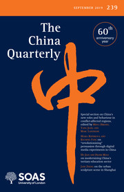The China Quarterly Volume 239 - Issue  -