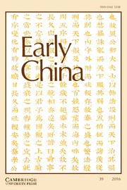 Early China Volume 39 - Issue  -