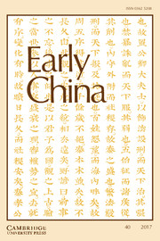 Early China Volume 40 - Issue  -