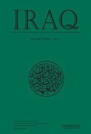 IRAQ Volume 79 - Issue  -