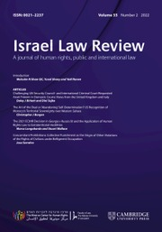Israel Law Review
