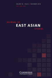 Journal of East Asian Studies Volume 18 - Issue 3 -