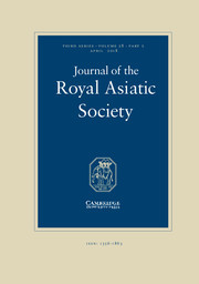 Journal of the Royal Asiatic Society Volume 28 - Issue 2 -