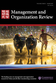 Management and Organization Review Volume 13 - Issue 1 -