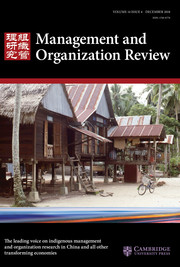 Management and Organization Review Volume 14 - Issue 4 -