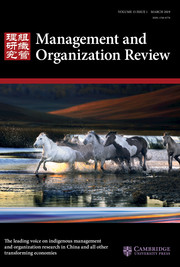 Management and Organization Review Volume 15 - Issue 1 -