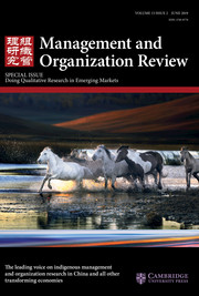 Management and Organization Review Volume 15 - Special Issue2 -  Doing Qualitative Research in Emerging Markets