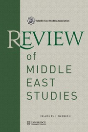 Introduction international investment law public international law review of middle east studies fandeluxe Images