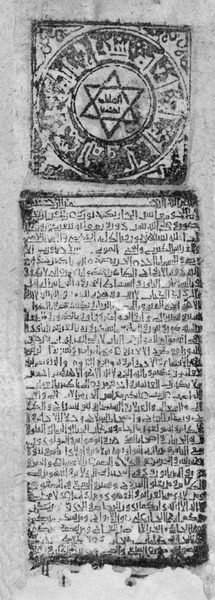 Magic, Marvel, and Miracle in Early Islamic Thought (Chapter