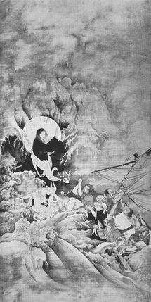 The Dragon King 龙王 (Chapter 3) - The Nature of Disaster in
