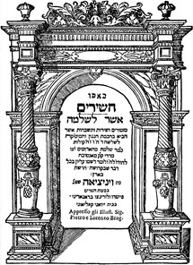 Periods, places, and genres of Jewish music composition