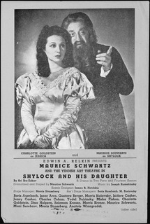 The Stage (Part III) - Wrestling with Shylock
