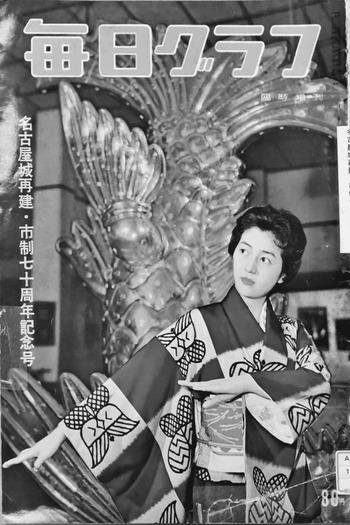 Dragon Geisha Adult//Teen Women Costume 1959 Size 7-9