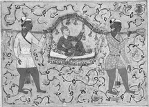 Courtly Skills (Part II) - The Courts of the Deccan Sultanates