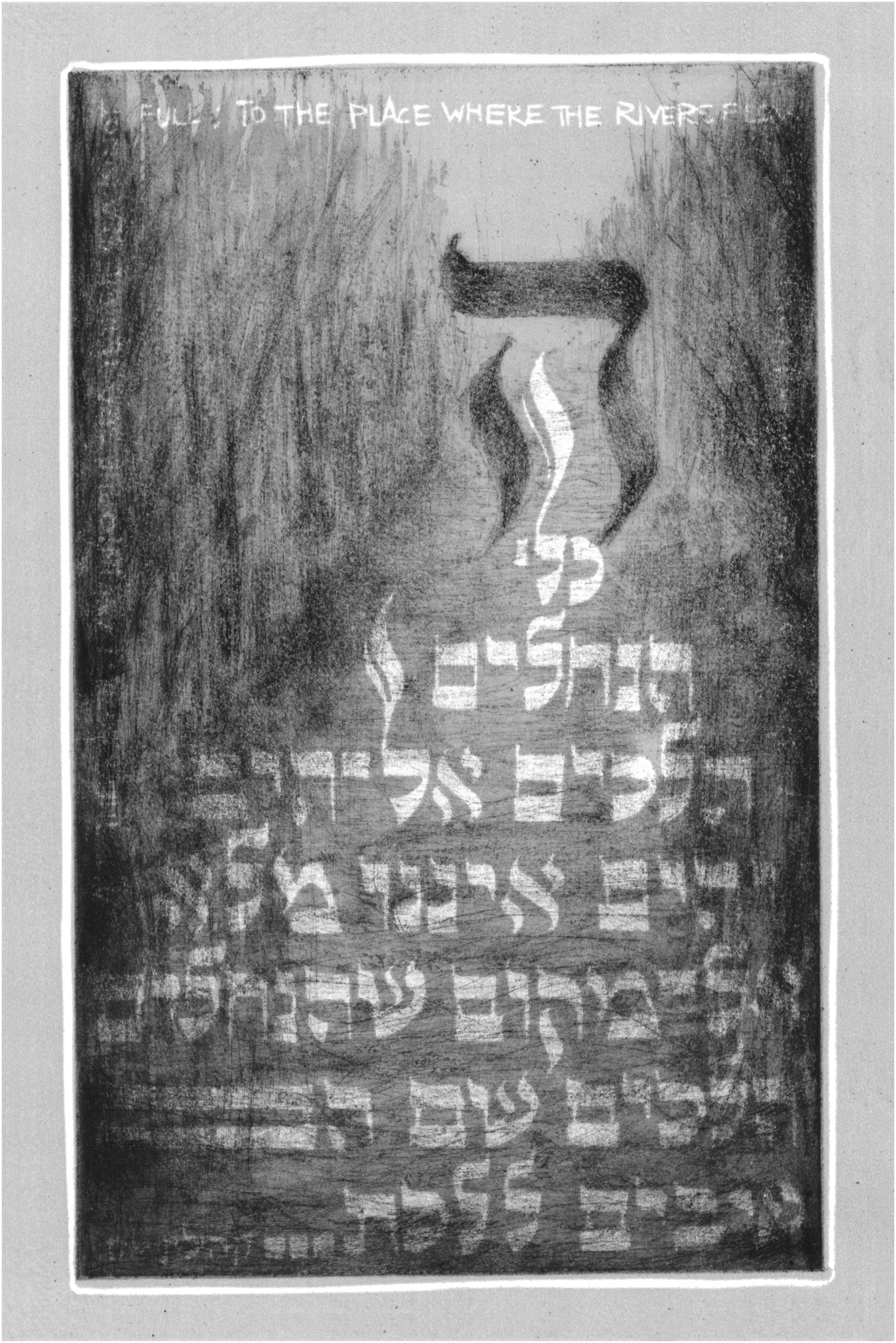 yiddish translation a penis with ears