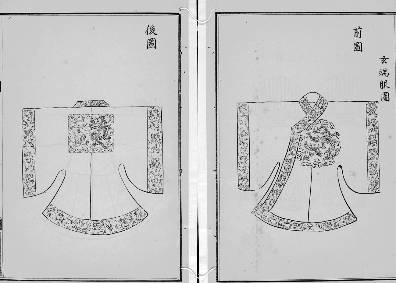 Wearing The Hat Of Loyalty Imperial Power And Dress Reform In Ming Dynasty China Chapter 16 The Right To Dress