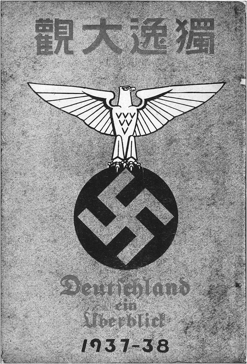 GERMANY FLAG NECKTIE NEW TIE BERLIN GERMAN COUNTRY EAST AND WEST BLACK EGALE