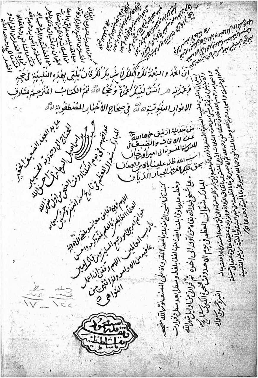 The Emergence of Literary Turkish (Chapter 4) - Islam