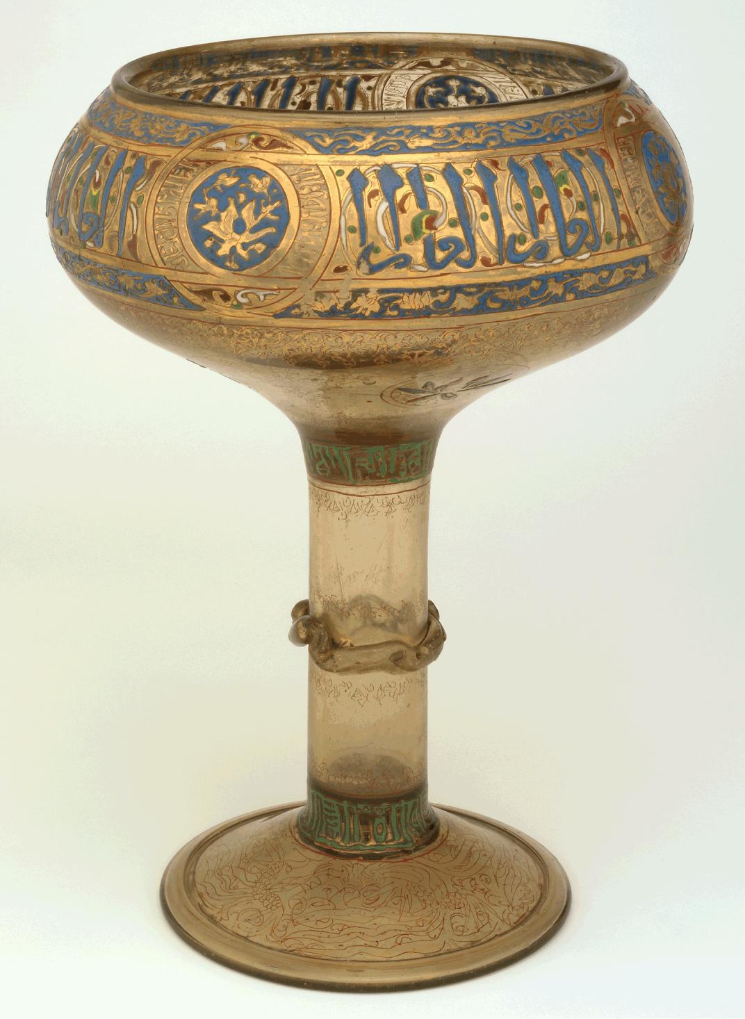 Vintage Ivory Glass Mixing Bowl #N-23